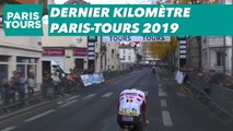 Paris-Tours 2019 - Flamme Rouge
