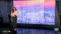 صباحيات الأخبار - 13/10/2019
