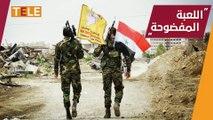 """""""مجرمون ولن نحاورهم"""".. نظام أسد يتهم الميليشيات الكردية بالخيانة"""