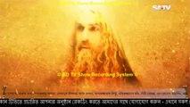 Isa Nabi Episode 20 || ঈসা নবী পর্ব – ২০ || Isa Nabi 2019 II SATV - 13 October, 2019