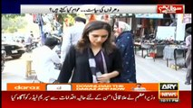What Islamabad traders think over political sit-ins in federal capital?