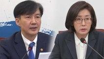 """조국 """"검찰개혁 끝을 봐야"""" vs 나경원 """"검찰 장악 시도"""" / YTN"""