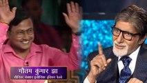 KBC 11: Gautam Kumar Jha wins Rs 1 crore in Amitabh Bachchan's show after Sanoj & Babita |FilmiBeat