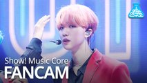 [예능연구소 직캠] AB6IX - BLIND FOR LOVE (LIM YOUNG MIN) @Show Music Core 20191012