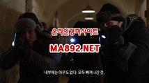 인터넷경정사이트 ma892.net 경마사이트 사설경마정보