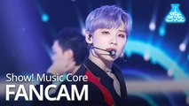 [예능연구소 직캠] AB6IX - BLIND FOR LOVE (JEON WOONG) @Show Music Core 20191012