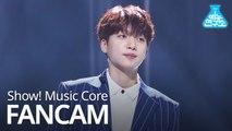 [예능연구소 직캠] JEONG SEWOON  -  When it rains, 정세운 - 비가 온대 그날처럼 @Show! MusicCore 20191012