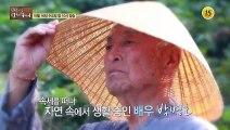 배우 박병호 그가 이야기 하는 삶_인생다큐 마이웨이 168회 예고