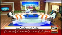 Famous actor Fahad Mustafa participated as a guest in Bakhaber Savera