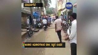 ಅಕ್ರಮ ಮದ್ಯ ಮಾರಾಟದ ಅಡ್ಡೆ ಮೇಲೆ ದಾಳಿ |Oneindia Kannada