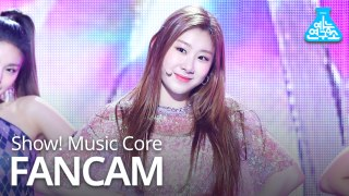[예능연구소 직캠] ITZY - ICY (CHAERYEONG), 있지 - ICY (채령) @Show! MusicCore 20190817