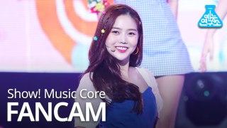 [예능연구소 직캠]OH MY GIRL - BUNGEE(Fall in Love)(HYOJUNG), 오마이걸 - BUNGEE(효정) @Show! MusicCore 20190817