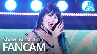 [예능연구소 직캠] WekiMeki - Tiki-Taka(99%) (LUCY), 위키미키 - Tiki-Taka (루시) @Show Music Core 20190817