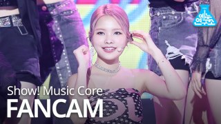 [예능연구소 직캠] WekiMeki - Tiki-Taka(99%) (RINA), 위키미키 - Tiki-Taka (리나) @Show Music Core 20190817
