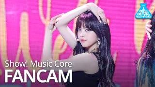 [예능연구소 직캠] WekiMeki - Tiki-Taka(99%) (JISUYEON), 위키미키 - Tiki-Taka (지수연) @Show Music Core 20190817