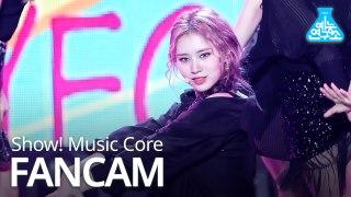 [예능연구소 직캠] WekiMeki - Tiki-Taka(99%) (ELLY), 위키미키 - Tiki-Taka (엘리) @Show Music Core 20190817