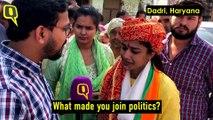 Wrestler Babita Phogat On Her Political Plunge & Polls in Haryana