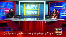 Student allegedly harassed in Baluchistan university
