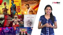 Most Awaited Movie Releases For November | Filmibeat Malayalam