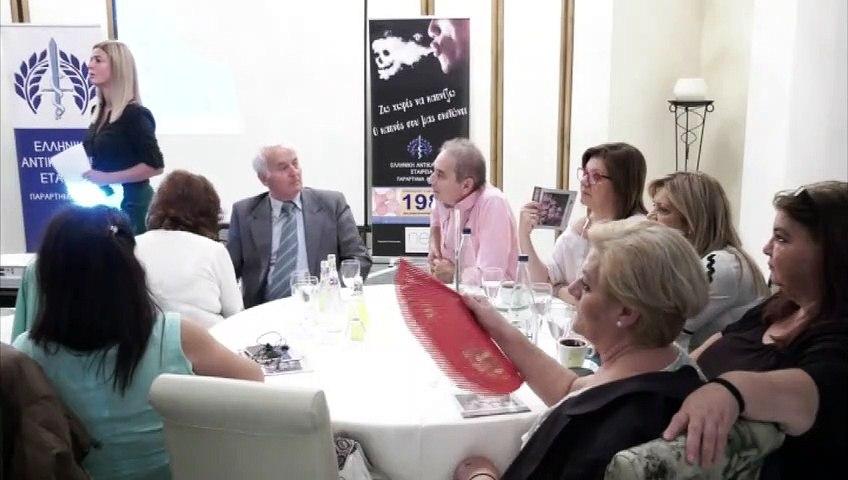Ελληνική Αντικαρκινική Εταιρεία Λαμίας εκδήλωση για τον καρκίνο του μαστού