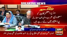 Meeting of federal cabinet chaired by Prime Minister Imran Khan