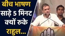 Rahul Gandhi Dharavi में दे रहे थे Speech..अचानक जो हुआ उसे देख सबका हो गई बोलती बंद| वनइंडिया हिंदी
