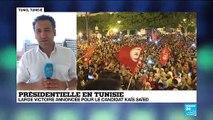 Présidentielle en Tunisie : Ennahdha devrait former le prochain gouvernement