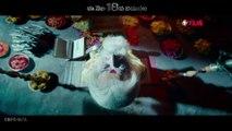 Raju Gari Gadhi3 Trailer
