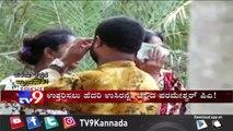 Tv9: 'Param Apthana Pranauthi' - Full
