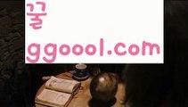 【분당홀덤】【로우컷팅 】✔오프홀덤바✔【Σ www.ggoool.com Σ】✔오프홀덤바✔ಈ pc홀덤ಈ  ᙶ pc바둑이 ᙶ pc포커풀팟홀덤ಕ홀덤족보ಕᙬ온라인홀덤ᙬ홀덤사이트홀덤강좌풀팟홀덤아이폰풀팟홀덤토너먼트홀덤스쿨કક강남홀덤કક홀덤바홀덤바후기✔오프홀덤바✔గ서울홀덤గ홀덤바알바인천홀덤바✅홀덤바딜러✅압구정홀덤부평홀덤인천계양홀덤대구오프홀덤 ᘖ 강남텍사스홀덤 ᘖ 분당홀덤바둑이포커pc방ᙩ온라인바둑이ᙩ온라인포커도박pc방불법pc방사행성pc방성인pc로우바둑이pc게임성인바둑