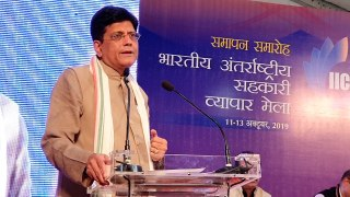 Govt e-Marketplace can become India's Amazon, says Goyal