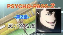 PSYCHO-PASS-2 サイコパス-2 第2話/忍び寄る虚実 HD