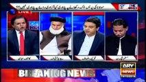Off The Record | Kashif Abbasi | ARYNews | 14 OCTOBER 2019
