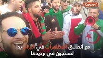 في بلادي ظلموني.. من مدرجات ملاعب المغرب إلى شوارع الجزائر وتونس وفلسطين