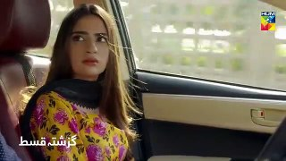 Naqab Zun Episode 18 HUM TV Drama 14 October 2019