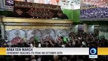 Over 4 million Iranians passed Iran-Iraq border for Arbaeen