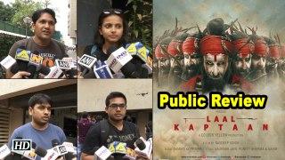 Public review   Laal Kaptaan   Saif Ali Khan as Naga Sadhu in revenge drama