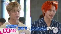 [3회] '최고의 댄스 그룹' GRV DNC의 초청을 받을 연습생은?