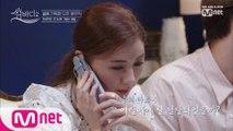 [1회] 호감도 4위 → 썸뮤직 2곡♬  반전의 주인공!