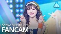 [예능연구소 직캠] OH MY GIRL - BUNGEE (Fall in Love) (YOOA), 오마이걸 - BUNGEE (유아) @Show! Music Core 20190810