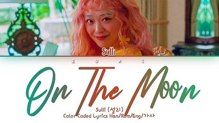On The Moon (온더문) - Sulli (설리) [HAN-ROM-ENG COLOR CODED LYRICS]