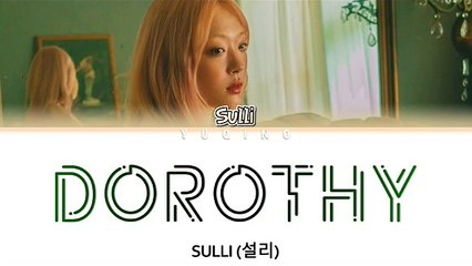 SULLI (설리) - 'DOROTHY' LYRICS COLOR CODED [HAN-ROM-ENG]