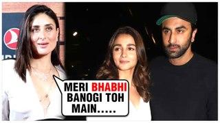 Kareena Kapoor REACTS On Brother Ranbir Kapoor's Affair With Alia Bhatt   MAMI 2019