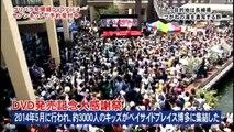 【ゴリパラ見聞録】長崎県 つがねの滝を激写する旅 前編