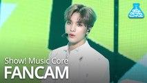[예능연구소 직캠] NCT DREAM - BOOM (HAECHAN), 엔시티 드림 - BOOM (해찬) @Show Music Core 20190810