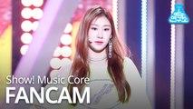 [예능연구소 직캠] ITZY - ICY (CHAERYEONG), 있지 - ICY (채령) @Show! MusicCore 20190810