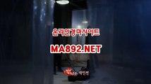 경마배팅 일본경마사이트 ma+892+net 오늘의경마 사설경마배팅