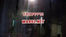 주말경마사이트 ma-892=net 일본경마사이트 경마배팅사이트