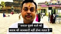 दिनभर राम-राम करते हैं, फिर भी रामायण का ज्ञान नहीं-गौरव वल्लभ