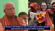 He is not Khattar, but 'khacchar': Congress leader on 'mari hui chuhiya' jibe at Sonia Gandhi